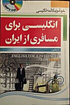 English for a Passenger From Iran by A.…