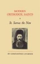 St. Savvas the New by Constantine Cavarnos