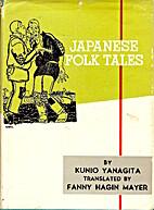 Japanese Folk Tales by 柳田 国男