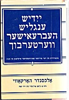 Yiddish-English-Hebrew Dictionary: A Reprint…