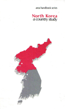 North Korea A Country Study by Frederica M.…