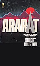 Ararat by Robert Houston