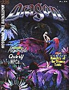 Dragon Magazine, Issue 226 by Anthony J.…