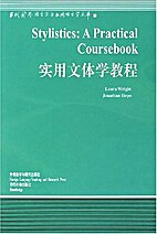 Practical Stylistics tutorial ( Linguistics…
