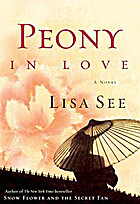Peony in Love [abridged] by Lisa See