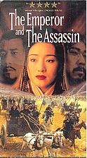 The Emperor & the Assassin [1998 film] by…