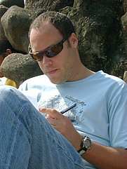 Author photo. <a href=&quot;http://lavietidhar.wordpress.com/&quot; rel=&quot;nofollow&quot; target=&quot;_top&quot;>http://lavietidhar.wordpress.com/</a>