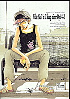Valse No. 7 in C Sharp Minor by Kawai Hideki
