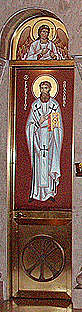 Author photo. Icon of St. Gregory of Palamas, St. Sophia Greek Orthodox Cathedral, Washington D.C. Photo taken by Rick Gutleber / Flickr, cropped and enhanced by LT uploader.