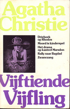 Quintuplet #15 by Agatha Christie