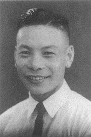 Author photo. Chiang Ching-kuo in his youth, 1920s