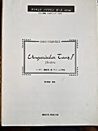 Ungarischer Tanz I by J. Brahms