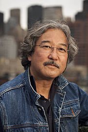 Author photo. Michael Yamashita
