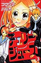Cherry Juice Volume 3 by Haruka Fukushima