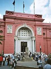 Author photo. Façade of the Egyptian Museum, Cairo. Photo taken by Hajor, December 2002