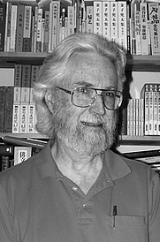 Author photo. American Haiku Archives