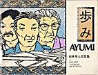 Ayumi: A Japanese American Anthology by…