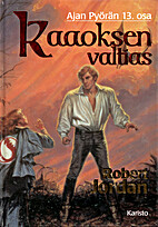 Lord of Chaos (Book 1 of 3) by Robert Jordan