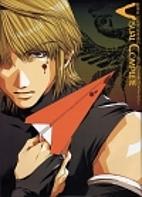 TV Anime Saiyuki Visual Complete (Gakijoban…