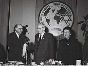 Author photo. Dr. Israel Goldstein awards the Stephen Wise award to President Yitzhak Ben Zvi