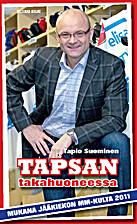 Tapsan takahuoneessa by Tapio Suominen
