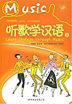 Learn Chinese through Music ()(English…