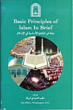 Basic Principles of Islam in Brief by…