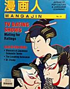 Mangajin No. 33: TV Dating Shows by Vaughan…