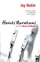 Haruki Murakami and the Music of Words by…