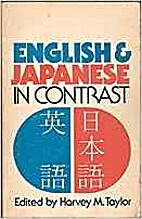 English & Japanese in contrast by Harvey M…
