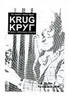 Krug # 1, Vol.2