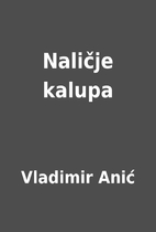 Naličje kalupa by Vladimir Anić