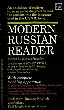 Modern Russian Reader by Ronald Hingley