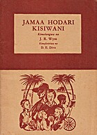 Jamaa Hodari Kisiwani by J.R. Wyss