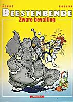 Zware bevalling by Christian Godard