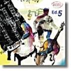 Ed. 5 : October 2005 JazzIz by Various…