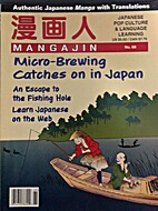 Mangajin No. 68: Micro-Brewing Catches on in…