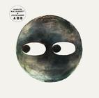 Circle (Shape Trilogy) by Mac Barnett