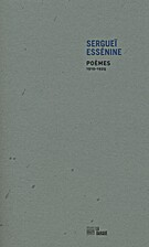 Poèmes, 1910-1925 by Sergueï…