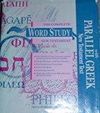 King James Version The Complete Wordstudy…