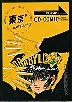 東京BABYLON (1) CD + Comic by CLAMP