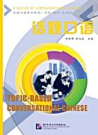 Thematic Conversational Chinese, Vol. 4…