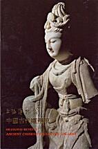 Shanghai bo wu guan Zhongguo gu dai diao su…