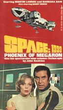 Phoenix of Megaron by John Rankine