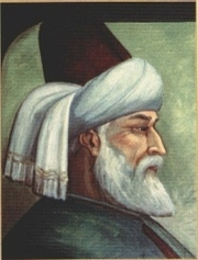 Author photo. A portrait by an unknown artist of Mawlana Jalal-ad-Din Rum. From Wikipedia