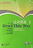Read This Way: v. 3 (with CD) by Xianchun…