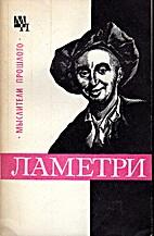 Ламетри by Вениамин…