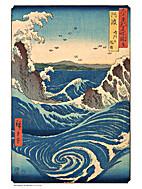 Japanese Woodblocks 2001 by Ando Hiroshige