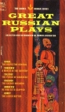 Great Russian Plays by Norris Houghton