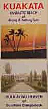 ITEM: Bangladesh Tourist Brochures